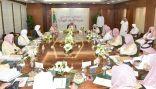 """بالصور .. """" آل الشيخ """" يرأس اجتماع  اللجنة الشرعية لإعداد  مشروع """" مدونة الأحكام القضائية """""""