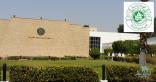 معهد الادارة يعلن عن توفر وظائف مساعدي مدربين