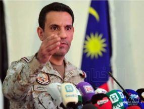 """""""التحالف"""" : إستهداف الميليشيات الحوثية للمدنيين عمل إرهابي وحشي"""