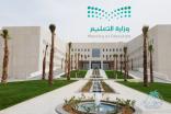 وزارة التعليم تعلن جاهزيتها للعام الدراسي بأكثر من 25 ألف حافلة ومركبة