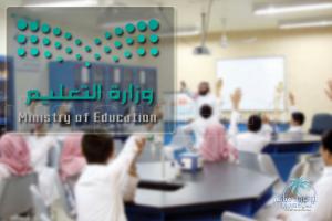 """"""" التعليم"""" : تعيين قيادات نسائية في وكالات البرامج التعليمية"""