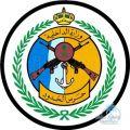 حرس الحدود: إنقاذ سفينة نفط إيرانية بالقرب من ميناء جدة الإسلامي