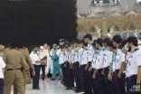 جمعية الكشافة تُسهم مع قوة أمن الحرم المكي في إدارة الحشود