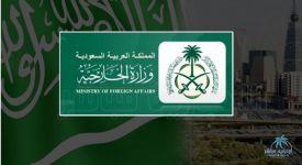 مصدر مسؤول : نقل مواطن إيراني إلى عمان بعد تقديم الرعاية الطبية له
