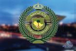 تنفيذ حكم القتل قصاصا في أحد الجناة بمحافظة #الجبيل