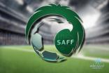 إتحاد القدم يعلن عن موعد انتخابات مجلس إدارته
