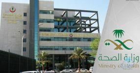 تفويض مديري الصحة بالمناطق والمحافظات بصلاحيات نقل الموظفين