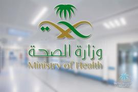 «الصحة» تنفي تسجيل حالة إصابة بفيروس كورونا الجديد في أحد أسواق الرياض