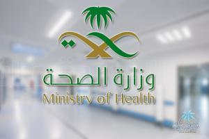 شفاء 23 حالة مصابة بفيروس كورونا في وادي الدواسر
