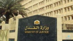 #وزارة_العدل : ارتفاع أعداد المحامين إلى أكثر من 6500 في #المملكة
