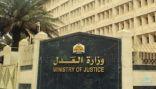 المحاكم التجارية تُصدر 892 حكماً الشهر الماضي بارتفاع 591%
