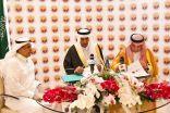 الهيئة الملكية للجبيل وينبع توقع اتفاقية تعاون مع شركة صدارة