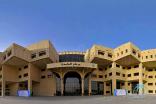 براءة اختراع طبية بجامعة الملك سعود تدر أرباحًا بالملايين وتكافح البكتريا والفطريات