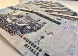 #حساب_المواطن و غلاء المعيشة يصرفان 66.6 مليار ريال منذ انطلاقهما