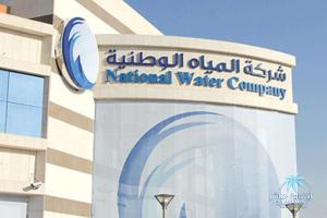 المياه الوطنية تضخ المياه عبر الشبكات لجدة دون زيادة التكاليف التشغيلية