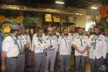 """قادة كشافة #المملكة يتعرفون على تجربة """" بنك الطعام """"  الأمريكية"""