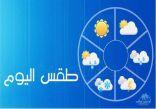 حالة الطقس اليوم .. أمطار رعدية و رياح نشطة على 5 مناطق
