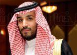 بالفيديو .. ماذا فعل الأمير محمد بن سلمان لوالد الشاب الذي تسبب في إقالة وزير الصحه