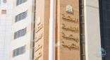 الحُكم بـ 50 جلدة للمتلفظين على ممرضة بـ #مكة