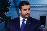 خالد بن سلمان: اتفاق السويد خطوة لإعادة الأمن لليمن والمنطقة وتأمين الملاحة