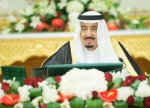 خادم الحرمين يرأس جلسة #مجلس الوزراء بالرياض
