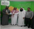 """مساجد تُعلن عن البدء في تنفيذ مسجد """" الريان """" بمكة وعدد من المشاريع"""