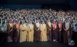 وزير الصحة يدفع بأكثر من 1800 طبيب وطبيبة للقطاع الصحي حاملين شهادة الاختصاص السعودية