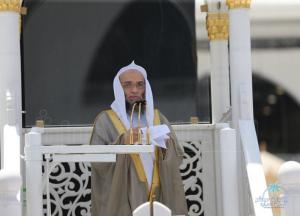 إمام الحرم المكي بخطبة الجمعة : المسيح الدجال منبع الكفر والضلال ويَنبُوع الدجل والأوجاع