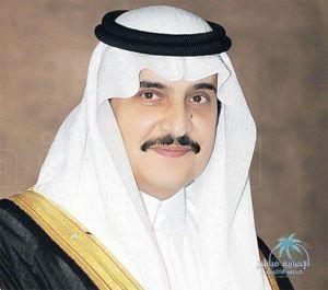 حفل تكريم جائزة قلادة مؤسسة الأمير محمد بن فهد العالمية للأعمال التطوعية في الوطن العربي
