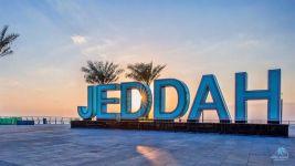 الداخلية : تقديم موعد منع التجول في محافظة جدة ليكون ابتداءً من الساعة الثالثة مساءً