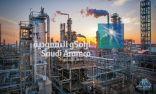 #أرامكو السعودية تؤسس مدينة الملك سلمان للطاقة (سبارك)