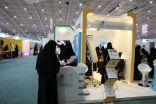 13 ورشة تدريبية في المكياج وصناعة الورد تجذب السعوديات في معرض منتجون