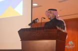 """كلية التربية بجامعة """"الفيصل"""" تنظم محاضرة بعنوان  """"مقاومة السمنة وإنقاص الوزن"""""""