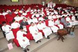 مؤسسة الأمير محمد بن فهد تنفذ برنامج الرام 1 لـ 300 مستفيد من الايتام والأسر