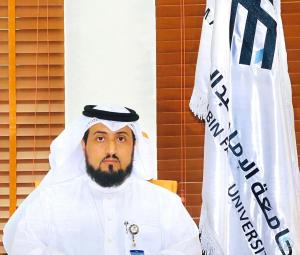 جامعة الامام عبدالرحمن بن فيصل تعلن الدفعة الاولى من المقبولين