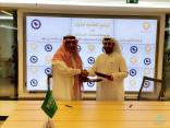 #جامعة_الأمير_محمد_بن_فهد يوقع مذكرة تعاون مع مؤسسة استشراف المستقبل في #أبوظبي