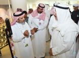 جامعة الامام عبد الرحمن بن فيصل تطلق ( روبوتاً )  ذكياً لإنهاء إجراءات المرضى في المستشفى الجامعي