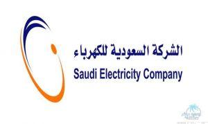 فاتورة ثابتة للكهرباء طوال العام