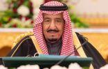 """"""" الوزراء """" يرحب ببيان دول التحالف الدولي حول محاربة تنظيم داعش الإرهابي"""