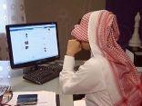 21 مليون مستخدم للانترنت … بنسبة 66% من سكان #المملكة
