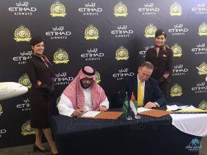 """#النصر يوقع عقد الرعاية مع """"الاتحاد للطيران"""""""