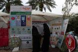 أنامل نسائية سعودية تبدع في عرض منتوجاتها .. واخريات يبدعن في التوعية الصحية