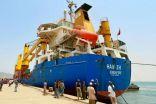 وصول أول سفينة مساعدات غذائية إلى ميناء عدن