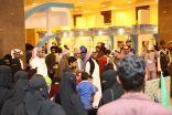 (89%) من السعوديين مؤيدين لأهمية وجود مواطنين بالمجالات المهنية