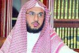 """هيئة كبار العلماء ترفع تعازيها للملك """"سلمان"""" ولولي عهده في وفاة الملك عبدالله"""