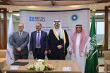 مؤسسة محمد بن فهد توقع أتفاقية مع المجلس الثقافي البريطاني