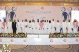 """التوصية بتأسيس  """"مرصد الأسرة السعودية"""" في ختام  الملتقى السابع لجمعيات الزواج والتنمية الأسرية في المملكة"""