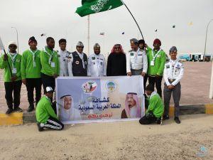 الكشافة السعودية تبدأ مشاركتها بالمخيم الكشفي الــ 72 بالكويت