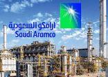"""#أرامكو توقع اتفاقية لشراء الغاز الطبيعي من """"سيمبرا"""" لعشرين عاماً"""