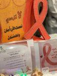 #بر_الاحساء برنامجا صحيا للتوعية بأهمية الكشف المبكر عن سرطان الثدي